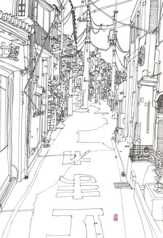 (c) Confais Miyajima 30x40 encre sur papier
