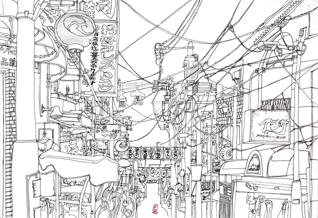 (c) Confais Tokyo 2 - 30x40