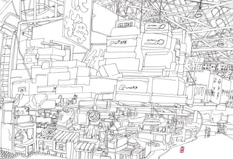 (c) Confais Tokyo Fish Market 30x40 encre sur papier