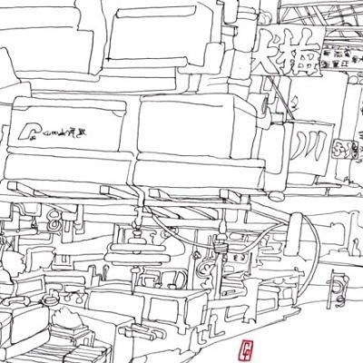 (c) Confais 30x40 cm Tokyo fish market (détail) Encre sur papier 2013